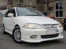 Владивосток Honda Odyssey 2002