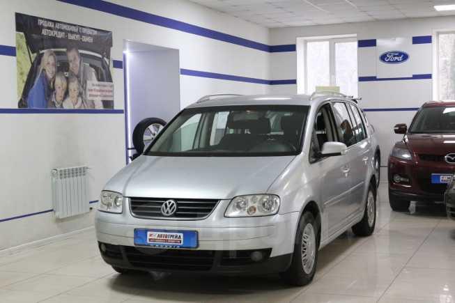 Volkswagen Touran, 2005 год, 319 000 руб.