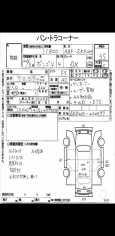 Mazda Bongo, 2014 год, 755 000 руб.