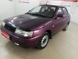 Новочеркасск 2110 2001