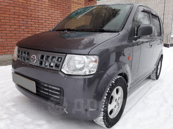 Nissan Otti, 2008 год, 265 000 руб.