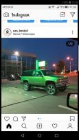 GMC Yukon, 1994 год, 400 000 руб.
