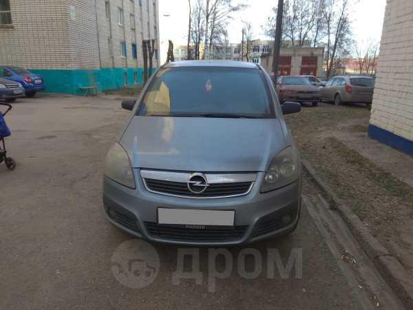 Opel Zafira, 2007 год, 285 000 руб.