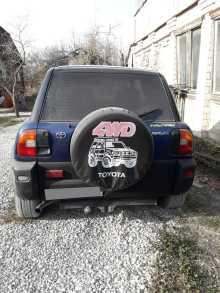Новороссийск RAV4 1995