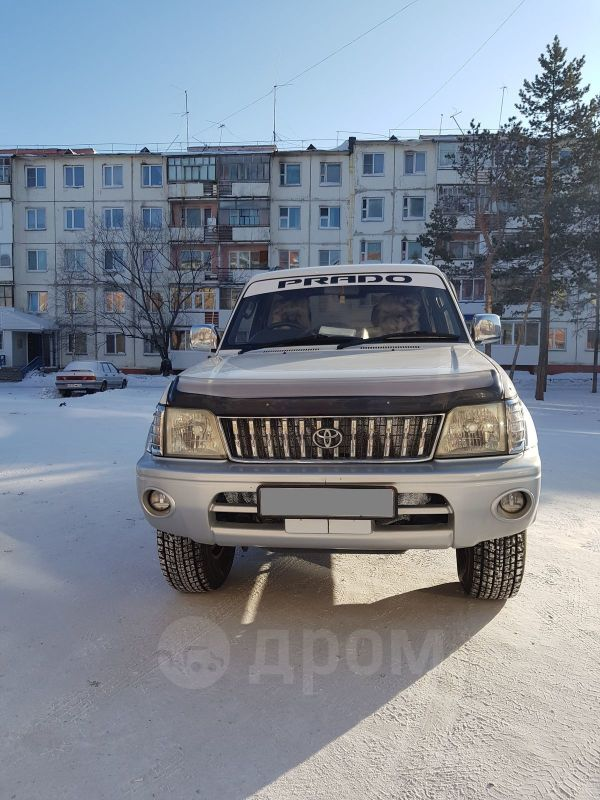 Toyota Land Cruiser Prado, 1999 год, 650 000 руб.
