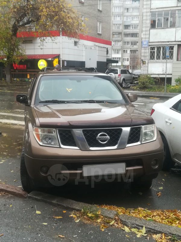Nissan Pathfinder, 2005 год, 390 000 руб.