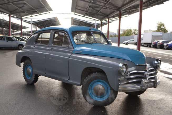 ГАЗ Победа, 1956 год, 350 000 руб.