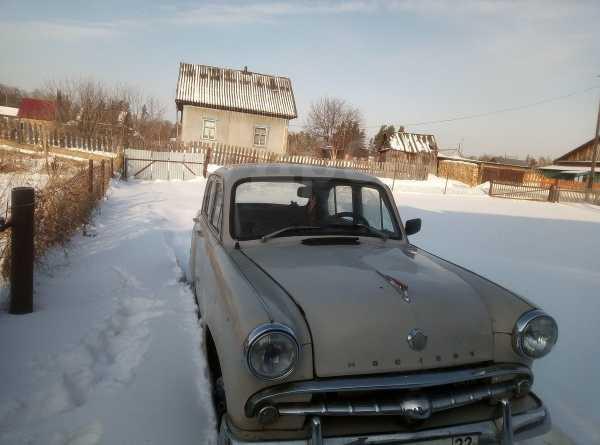Москвич 410, 1960 год, 150 000 руб.
