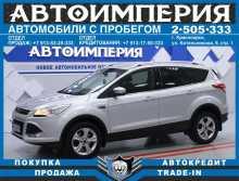 Красноярск Kuga 2013