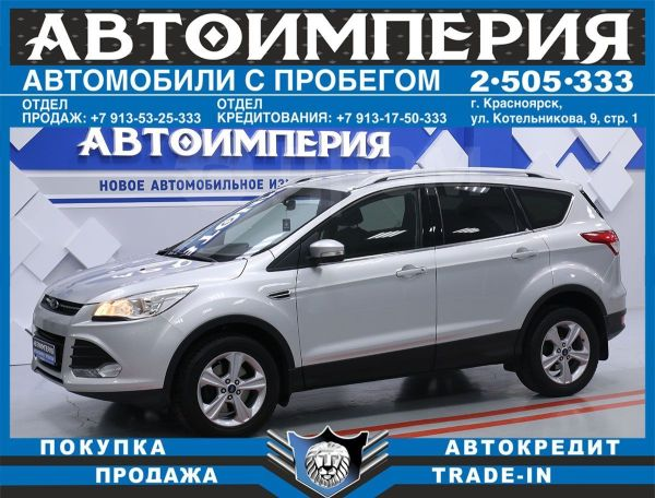 Ford Kuga, 2013 год, 738 000 руб.