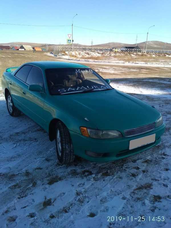 Toyota Mark II, 1993 год, 205 000 руб.