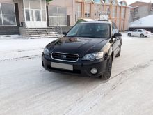Абан Outback 2004