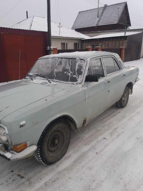 ГАЗ 24 Волга, 1971 год, 50 000 руб.