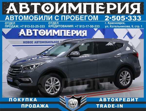 Hyundai Santa Fe, 2018 год, 1 628 000 руб.