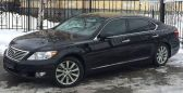 Lexus LS460, 2012 год, 1 460 000 руб.