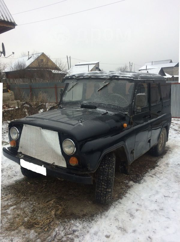 УАЗ 469, 1997 год, 115 000 руб.