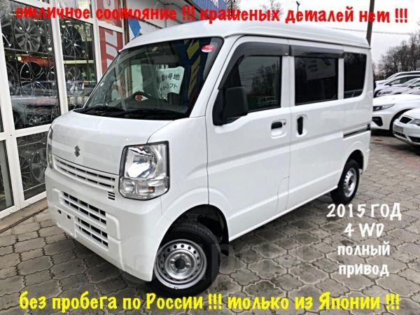 Suzuki Every, 2015 год, 385 000 руб.