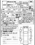 Toyota Alphard, 2007 год, 560 000 руб.