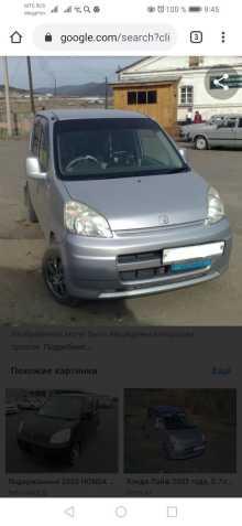 Новосибирск Life 2001