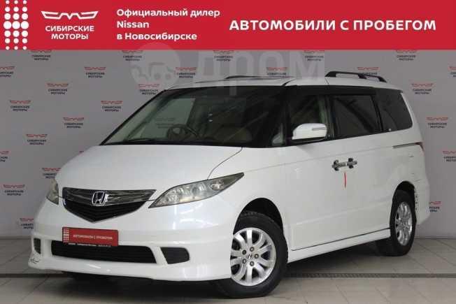 Honda Elysion, 2005 год, 740 000 руб.
