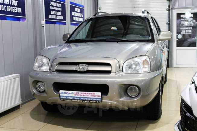 Hyundai Santa Fe Classic, 2008 год, 449 900 руб.