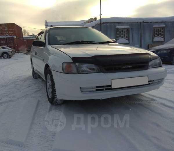 Toyota Caldina, 1998 год, 134 000 руб.