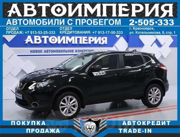 Nissan Qashqai, 2018 год, 1 298 000 руб.