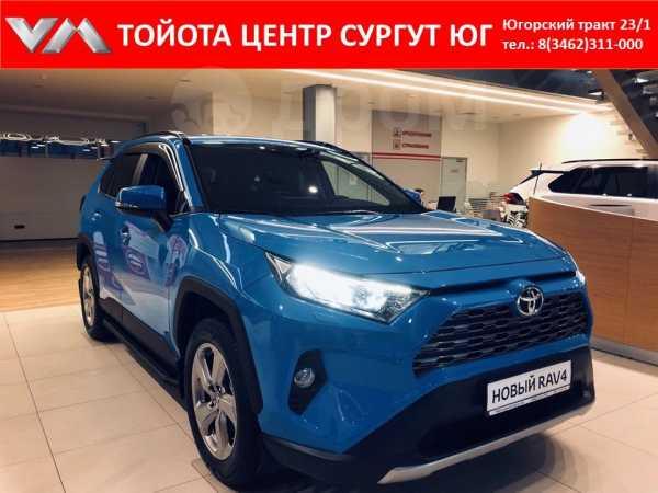 Toyota RAV4, 2019 год, 2 106 000 руб.