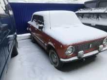 Омск 2101 1984