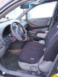 Lexus RX300, 1999 год, 410 000 руб.