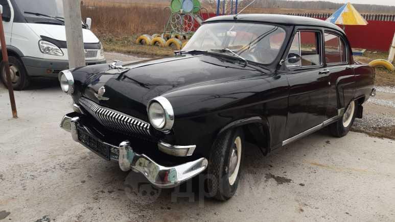 ГАЗ 21 Волга, 1962 год, 300 000 руб.
