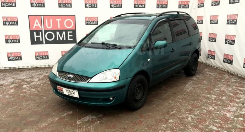 Ford Galaxy, 2000 год, 184 990 руб.