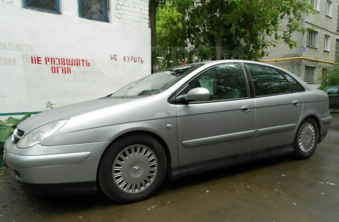 Citroen C5, 2001 год, 184 000 руб.