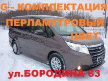 Новосибирск Toyota Noah 2015
