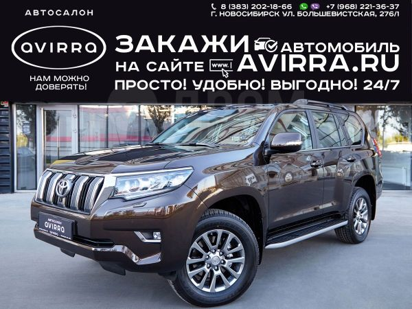 Toyota Land Cruiser Prado, 2019 год, 3 855 000 руб.