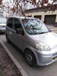 Honda Life, 2001 год, 165 000 руб.