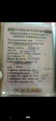 Citroen C4, 2013 год, 510 000 руб.