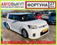 Toyota Corolla Rumion, 2008 год, 628 000 руб.