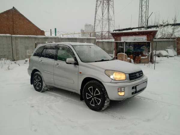 Toyota RAV4, 2001 год, 398 000 руб.
