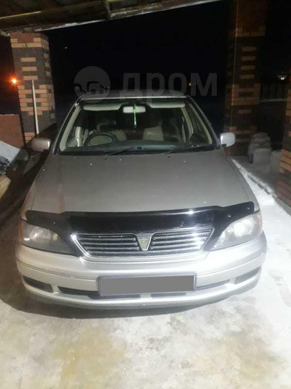 Toyota Vista Ardeo, 1998 год, 310 000 руб.