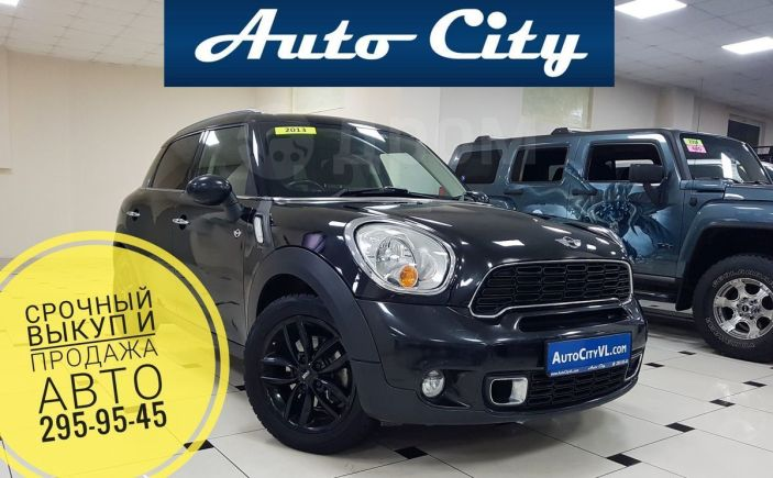 Mini Countryman, 2013 год, 695 000 руб.