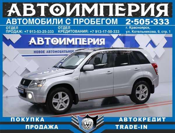 Suzuki Grand Vitara, 2007 год, 629 000 руб.
