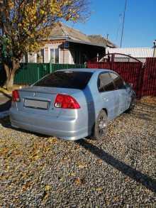 Кореновск Civic 2003
