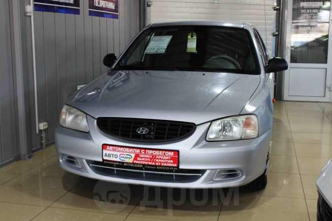 Hyundai Accent, 2004 год, 209 900 руб.