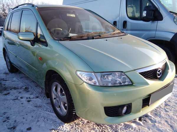 Mazda Premacy, 2003 год, 268 000 руб.