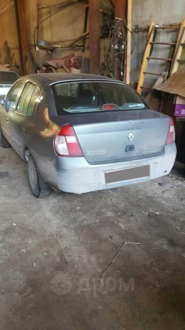 Renault Clio, 2001 год, 75 000 руб.