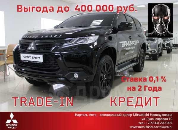 Mitsubishi Pajero Sport, 2019 год, 2 666 000 руб.