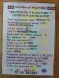 Москвич 2141, 1994 год, 25 000 руб.