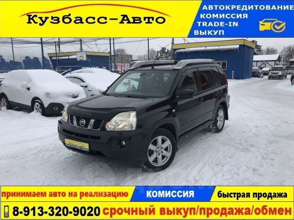 Nissan X-Trail, 2008 год, 655 000 руб.
