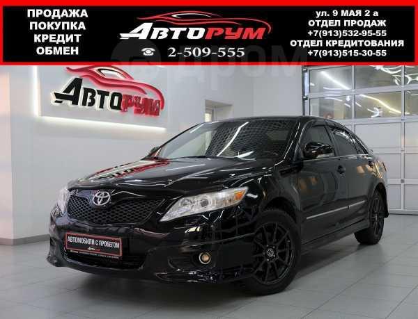 Toyota Camry, 2010 год, 925 000 руб.